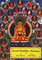 Sacred Buddhist Painting, Anjan Chakraverty