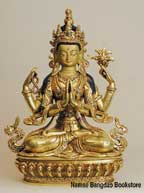 Statue Chenrezig, 09 inch, Fully Gold Plated