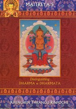 Distinguishing Dharma and Dharmata, Commentary on Treatise of Maitreya   By: Thrangu Rinpoche