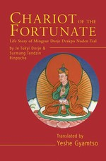 Chariot of the Fortunate: The Life of the First Yongey Mingyur  By: Je Tukyi Dorje, Surmang Tendzin Rinpoche & Jamgon Kongtrul Lodro Taye