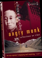 Angry Monk: Reflections on Tibet (DVD)